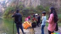红豆峡竹排漂流1
