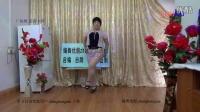 爱我中华圈圈舞zhanghongaaa自编交际舞对对跳一舞多用精彩展示原创