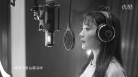 中国好学姐 周玥&郝浩涵吉他弹奏《天黑》广州新片场文化传媒有限公司出品