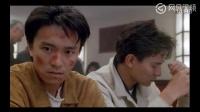星爷与刘德华在《赌侠》片段 笑了一晚上
