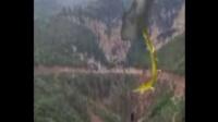 金沙县石场出了一条真龙