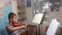 小提琴教与学《巴赫E 大调协奏曲》俞炘炀小朋友