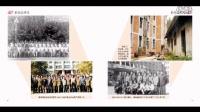 视频 爱民机械厂建厂50周年纪念册