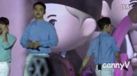 [cannyV] 160930 EXOrdium Hangzhou Full 张艺兴 Zhang Yixing LAY Focus Part 2