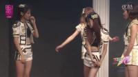 2016-10-04 SNH48 2016 TOP16巡回答谢北京站公演MC剪辑