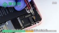 iPhoneSE 拆机更换后置摄像头 手机维修教程 【草包网】