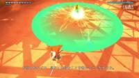 【PS4】FURI 第5个BOSS
