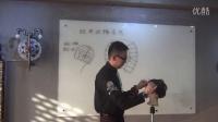 北京托尼盖教育原创经典圆形BOB鲍勃剪发3(重要BOB系列)鑫米主讲