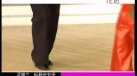 杨艺交谊舞入门教学教程视频-08伦巴