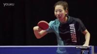 2016国际乒联女子世界杯训练视频~