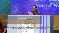 吕志和奖-世界文明奖首届颁奖典礼 03.10.2016