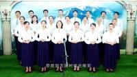 002.荣耀诗-高清_赞美诗颂赞|基督教歌曲|SOSTV圣诗班四声部合唱视频
