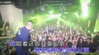 00472Avi_ 李志洲 - 寂寞情歌 韩国夜店番茄精品视频舞曲【720P】
