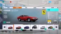 【土豆拍卖】《极限竞速:地平线3》看看我拍到了什么车