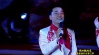 歌从陕北来第三季-王小妮 柳强强-杜丹花和放羊娃