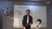 北京托尼盖教育原创经典圆形BOB鲍勃剪发5(重要BOB系列)鑫米主讲