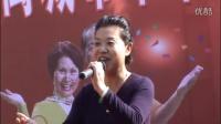 歌曲  我爱你 中国   杨俊梅