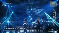中国梦想秀 低调组合《夜空中最亮的星》凭什么一天播放量超十万 那英 汪峰 哈林 周杰伦 (6)