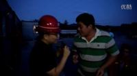 特别企划:探访中秋节奋战一线的钻井地质人
