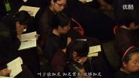【东林寺原创视频】2012年夏令营之答疑解惑
