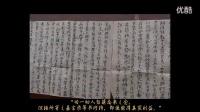 【东林寺原创视频】印祖故里行