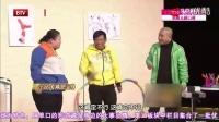 王小利宋小宝杨冰胖丫李琳晨阳赵韦至 小品大全 《减肥记》