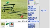 Scratch2.0趣味编程(第五课--饥饿的小鸟)