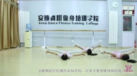 华彩中国舞考级教材 第五级【毛毛虫】--安娜舞蹈培训学院