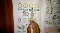 一年级数学上册 培优课堂20 认识钟表 知识易解