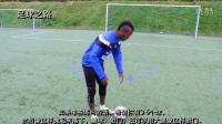 足球训练丨如何练就让自己进球如麻的训练方法