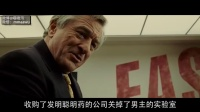 【喵嗷污】6分钟看完废柴逆袭做总统的美国科幻电影《永无止境》正片加彩蛋