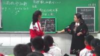 北師大版數學七上-2.9《有理數的乘方-1》課堂教學視頻實錄-李譙