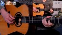 王一吉他小站——双吉他示范演奏《平凡之路》