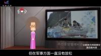 2016中国科普日世界新闻大串烧 06
