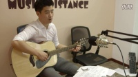 【皓歌零距离】音乐工作室 :阿杜的《离别》 他唱的更有情调