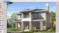 草图大师高级建筑设计教程第1课  别墅模型的创建上