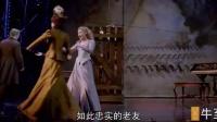 歌剧《魅影》续集 中文字幕_牛至剧院_超清