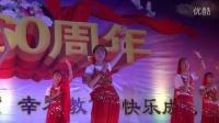 张家口左卫中学师生庆祝建校60周年