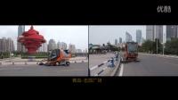 北京-扫路机