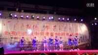 北中九十周年校庆晚会出演健美操《京岛欢歌》