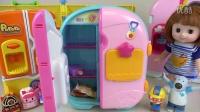 【玩具世界】 奇妙的冰箱