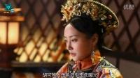 【亦娱乐】《如懿传》首曝剧照 霍建华周迅对视杀 张钧甯李纯董洁剧照