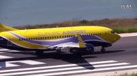 科孚岛机场航班起降