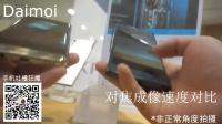 在Sony Store,全新Xperia XZ手机简单上手体验,绅士视角慎入!索尼体验店/评测/科技/数码/真机@Daimoi