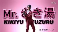 【新生组!】【高清中字】20161010 巴斯克林CM 粉色版 羽生结弦