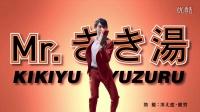 【新生组!】【高清中字】20161010 巴斯克林CM 橙色版 羽生结弦