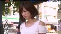 台剧《花是爱》02集