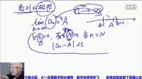 大一高等数学同步课程1,数列极限,20161010数学老师不上课难受直播视频