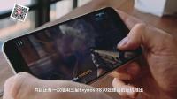 「科技日报社」老罗称锤子T3现货开卖  三星S8明年2月MWC发布