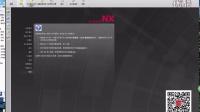 UG模具设计视频 UG无法打开产品出现无效的文件名